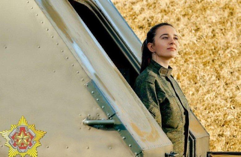 Alesya Vasilevich -Armed Forces of Belarus