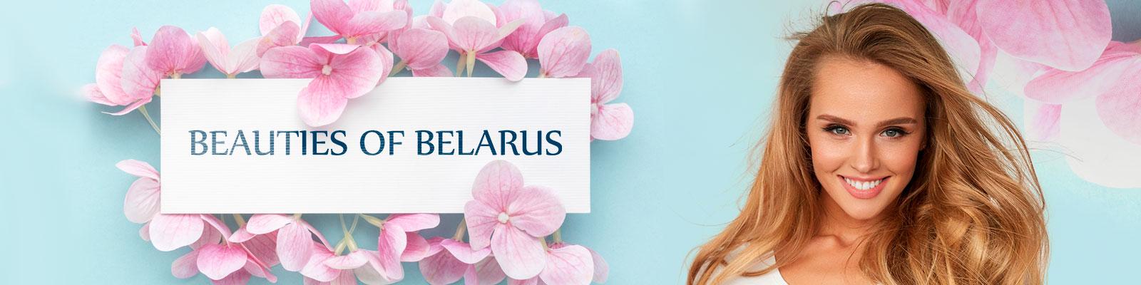 Beauties of Belarus